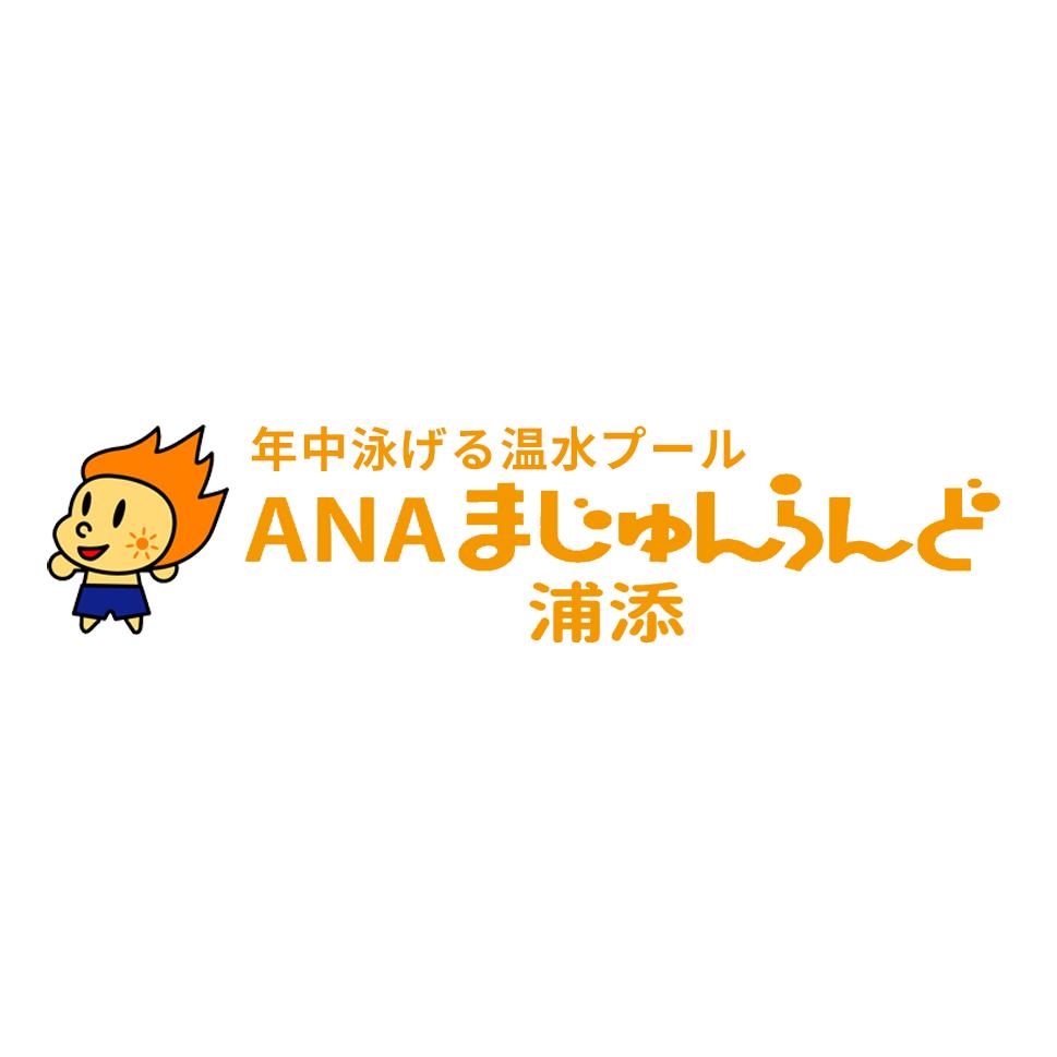 まじゅん通信12月号発行!