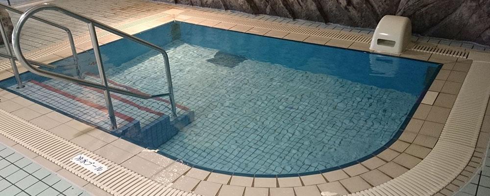 冷水プール